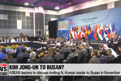 ASEAN leaders to discuss invit
