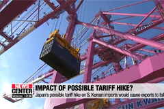 Japan's possible tariff hike on S. Korean imports would cause exports to fall: KERI
