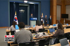 Pres. Moon appoints new presid
