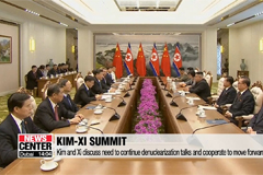 N. Korean leader says Pyeongya