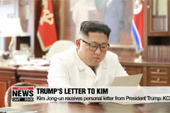 Kim Jong-un receives letter from Trump: KCNA