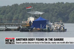 Another body found in the Danube, after fatal sinking