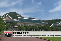 Blue House positively evaluates letter diplomacy between N. Korea-U.S.