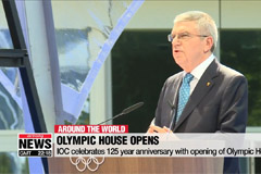 IOC officially inaugurates Olympic House on 125th anniversary