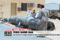 Iran should not mistake restra