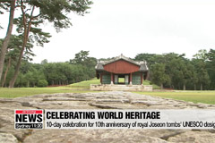 Royal tombs of Joseon Dynasty celebrate 10th anniversary of UNESCO world heritage recognition