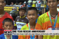 Thai cave boys mark one year rescue anniversary with marathon