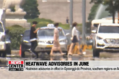 Heatwave advisories in effect in southern regions on Monday, more advisories expected in Seoul on Tuesday