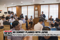 Korea-Japan summit not scheduled during G20 Summit period: Presidential office