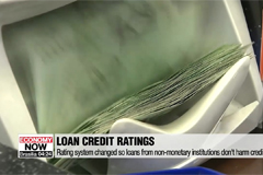 Credit rating system changed so loans from non-monetary institutions don't harm credit score