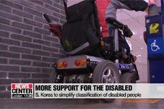 S. Korea to change classification of disabled people