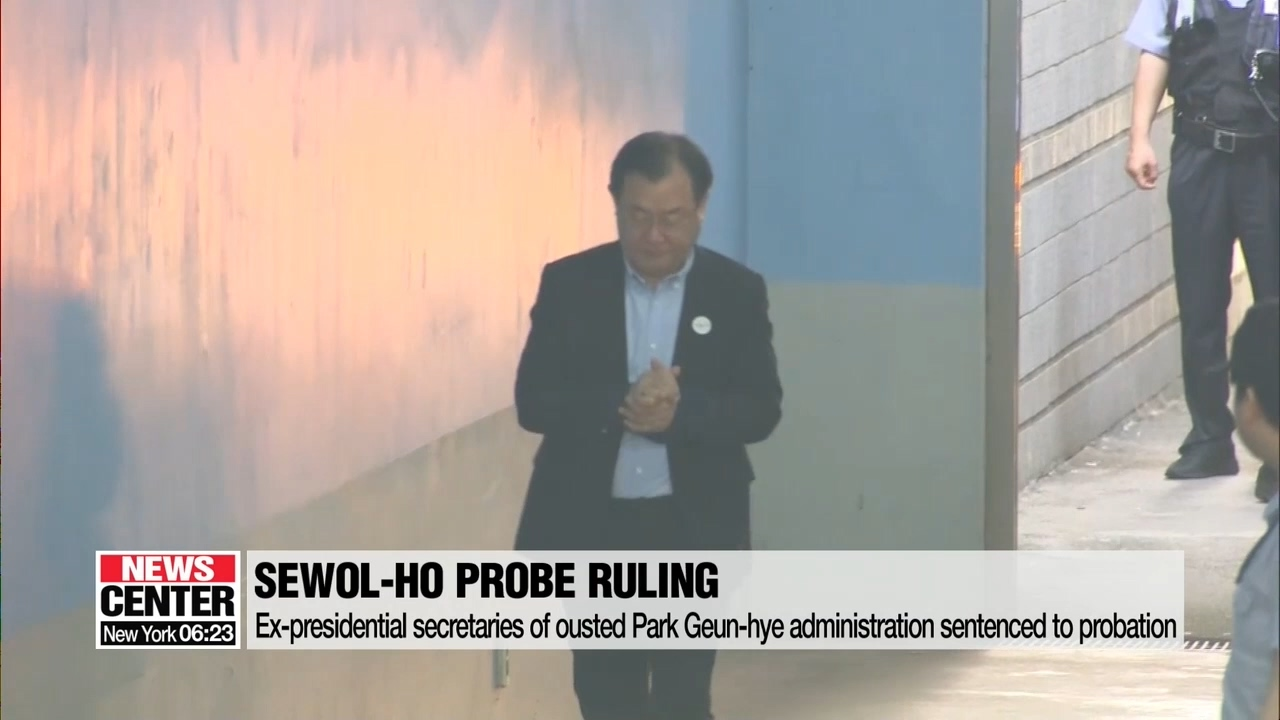 Ex-presidential secretaries of ousted Park Geun-hye administration sentenced to probation