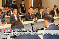 Gov't considers extending tax benefits on electric and hydrogen fuel-cell vehicles