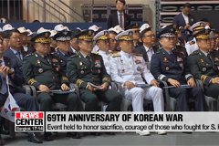 Event held to mark 69th anniversary of start of Korean War