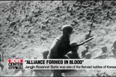 U.S.-S. Korea alliance is blood bond: Fmr. USMC General