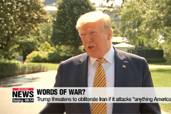 Trump threatens to obliterate Iran if it attacks 'anything American'