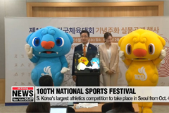D-100 until 100th National Sports Festival in Seoul