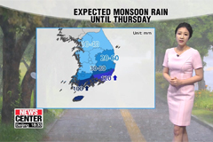 Monsoon rain spreads nationwide tonight
