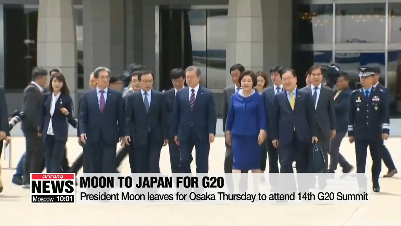 President Moon touches down in Osaka Thursday to attend 14th G20 Summit