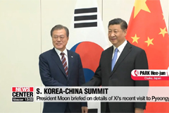 Pres. Moon briefed on N. Korea's nuclear stance from China