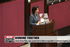 Liberty Korea Party urges government to listen to opposition to overcome lingering problems
