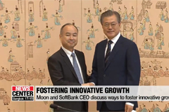 Moon and SoftBank CEO discuss 4th Industrial Revolution