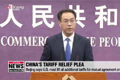 China says U.S. must lift all additional tariffs for mutual agreement on trade