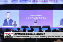 Pres. Moon to expand the social economy, driven by private sector and districts