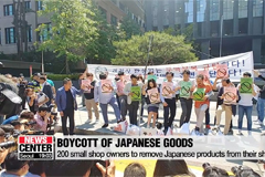 S. Korean shop owners, customers boycott Japanese goods over trade spat and history row