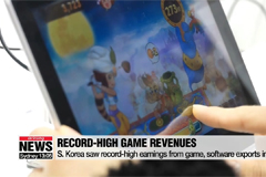 S. Korea saw record-high earnings from game, software exports in May