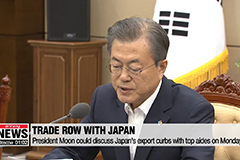 President Moon could discuss Japan's export curbs with top aides on Monday