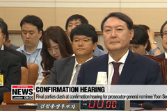National Assembly holds confirmation hearing for prosecutor-general nominee Yoon Seok-yeol