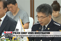 Police chief expresses regrets, vows thorough investigation into assault on Vietnamese woman