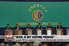 S. Korea's foreign ministry rebuts Japan's claim that exports possibly being shipped to N. Korea