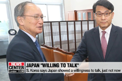 Japan showing 'willingness to talk' about trade restrictions: S. Korea