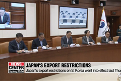 S. Korea's finance chief urges Japan to scrap export tech-related curbs