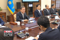President Moon says he will not sit back and watch S. Korean firms suffer from Japan's export curbs