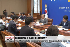Fair practices by public institutes is where fair economy starts: Pres. Moon