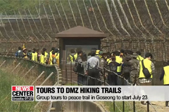 DMZ hiking trails are to accept group tours in eastern coastal area