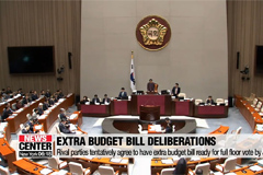 Rival parties tentatively agree to have extra budget bill ready for full floor vote by July 19