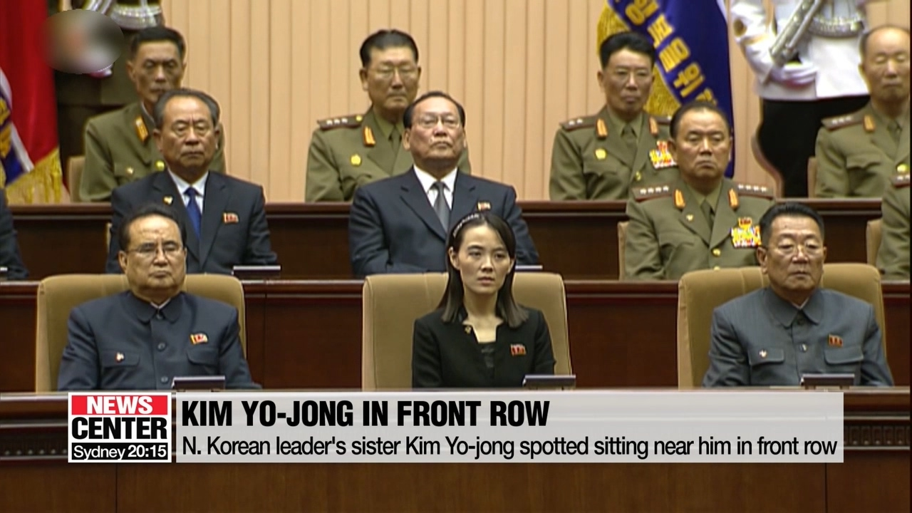 No clear proof Kim Jong-un ̔s sister given new power: S. Korea