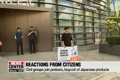Growing number of people criticize Japan's export restrictions, boycott Japanese products
