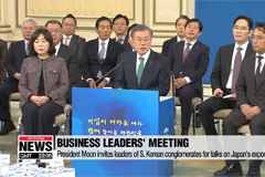 President Moon invites leaders of S. Korean conglomerates for talks on Japan's export curbs