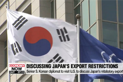 Senior S. Korean diplomat to visit U.S. to discuss Japan's export restrictions
