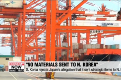 Trade ministry rejects Tokyo's allegation Seoul exported Japanese strategic items to N. Korea