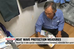 Seoul City to take special measures to protect homeless, vulnerable from summer heat