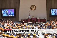 National Assembly holds last interpellation session on Thursday
