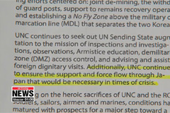 UN Command says it has not offered Japan Sending State designation