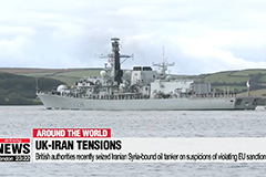 Iranian boats attempted to seize British tanker in Strait of Hormuz
