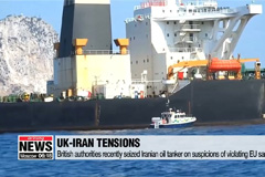 Iranian boats attempt to seize British tanker in the Strait of Hormuz